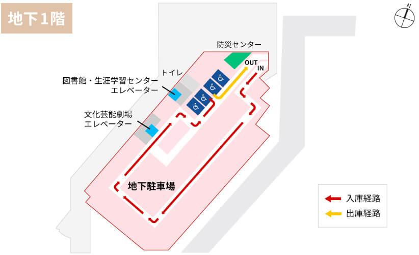 駐車場地下1階詳細